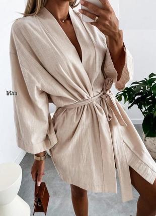 Льняной легкий бежевый костюм из льна кимоно + шорты качественный турецкий лён