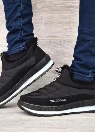 Женские зимние ботинки низкие (бт-8ч)