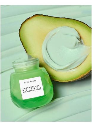 Ночная маска для век с ретинолом glow recipe avocado melt retinol eye sleeping mask 15 мл