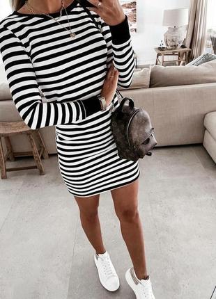 Женское платье ⭐⭐