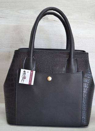 Черная крокодиловая молодежная сумка саквояж с матовым карманом на плечо