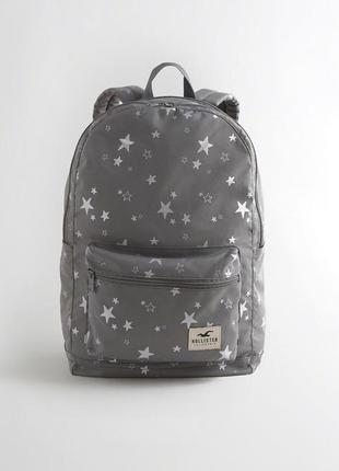 Большой молодёжный рюкзак отдам эргорюкзак