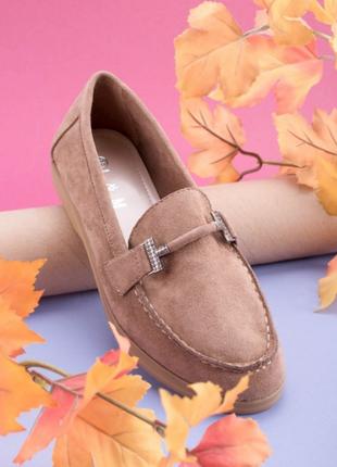 Женские бежевые туфли/лоферы.размеры: 36, 37, 38, 39, 40, 41