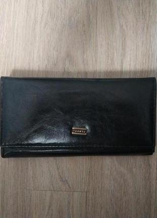 Распродажа кошелек