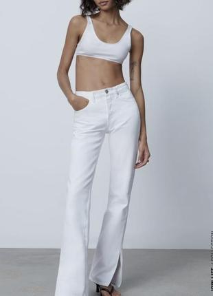 Шикарные белые джинсы прямого кроя с разрезами zara