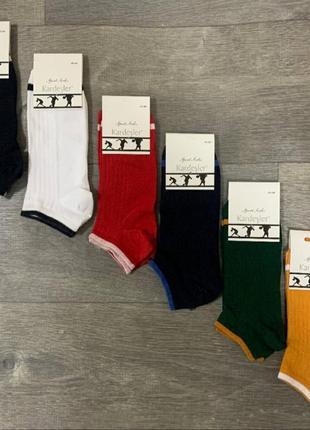 Мужские носки 40-46 (12) пар
