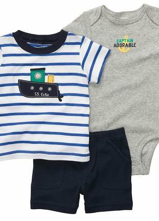 Комплект бодик с коротким рукавом, футболка, шорты на 6м