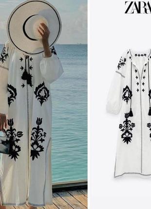 Неймовірна сукня zara