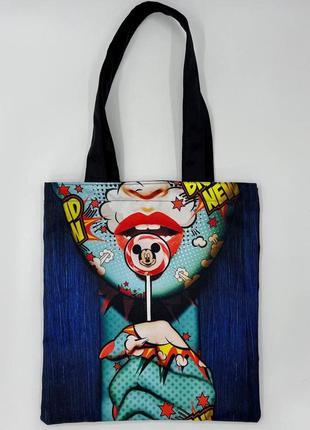 Молодёжная стильная сумка шоппер на змейке с внутренним карманом