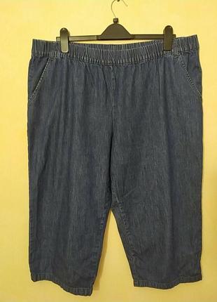 Батал большой размер шикарные стильные джинсовые бриджи джинсовые шорты