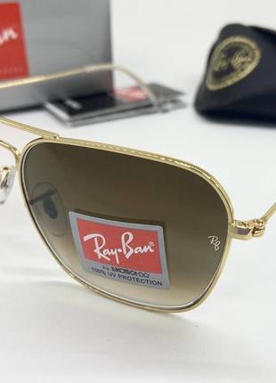 Солнцезащитные очки линзы минеральное стекло с градиентом коричневые