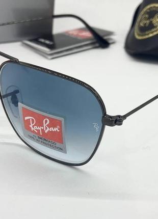 Солнцезащитные очки с синим градиентом и стеклянными линзами в чёрной оправе