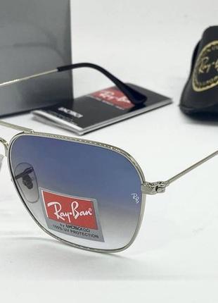 Солнцезащитные очки с серо-голубыми линзами градиент из минерального