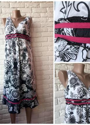 Хлопковое платье(можно для беременных)