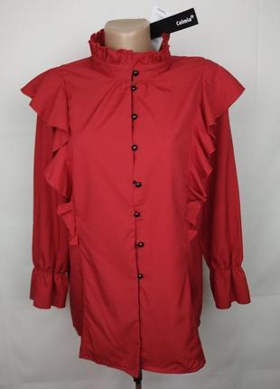 Блуза новая красная стильная с рюшами xl