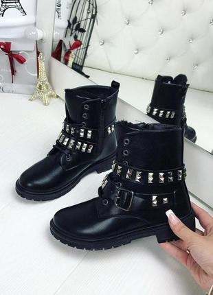 Зимние ботинки броги, есть размеры!36-41