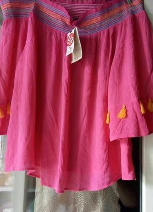Блуза яркая натуральная кофточка оверсайз