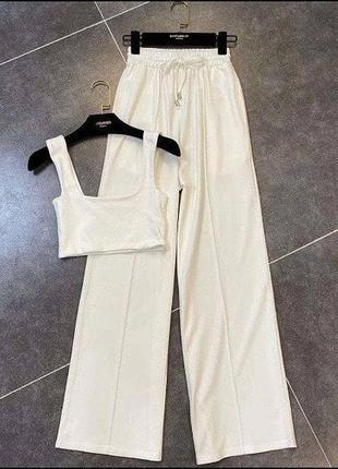 Стильный костюм двойка/топ и штаны с высокой посадкой палаццо