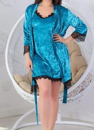 Женский велюровый комплект для сна ночнушка и халат