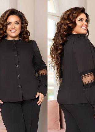 Блуза plus size