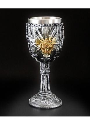 Шикарный царский бокал-кубок мечи в винтажном стиле + подарок