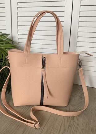 Распродажа женская сумка светлая пудра среднего размера