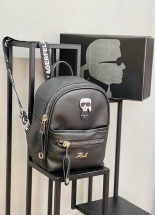Рюкзак черный женский мужской  karl lagerfeld  карл лагерфельд