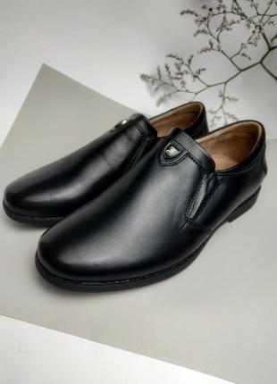 Новинка туфли для мальчика кожа супер классные обувь в школу дитяче взуття