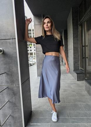 Шелковая серая юбка