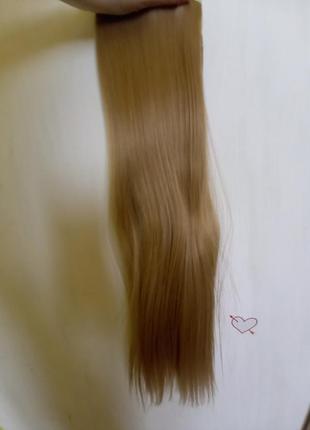 Хвост накладной светлый русый, хвост на заколках лентах, волосы для наращивания
