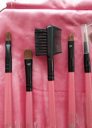 Набор кистей для макияжа shany professional 12 - pink3