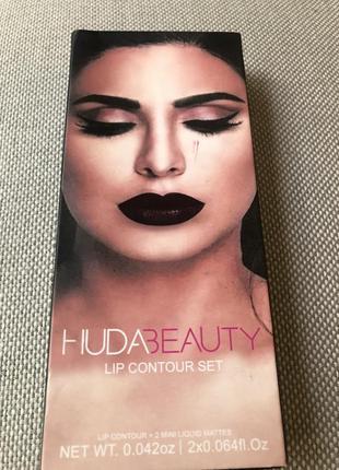 Набор помад huda beauty lip contour set 3 в 1