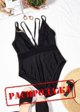 Слитный купальник черный, женский черный купальник закрытый, стильный купальник