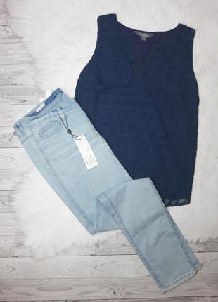 Стильные джинсы vero moda