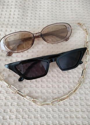 Акция очки солнцезащитные + имиджевые за пол-цены