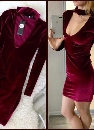 Красивое бархатное платье boohoo  для нового года, цвета марсала