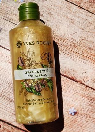 Гель для душа 400 мл бразильский кофе yves rocher