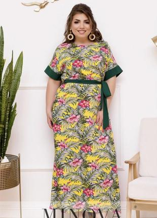 Яркое,красивое платье батал с поясом ,80% хлопок 💕