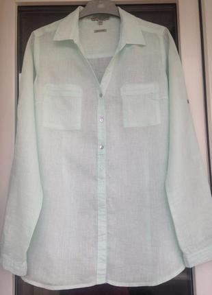 Mavi нежная льняная рубашка