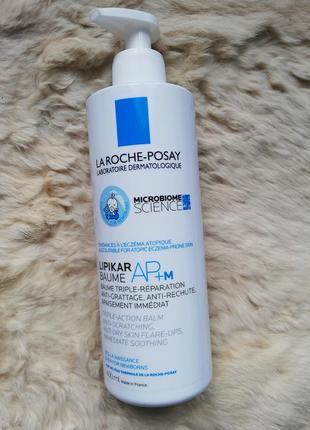 Липидовосстанавливающий бальзам для очень сухой кожи la roche posay lipikar baume ap+m