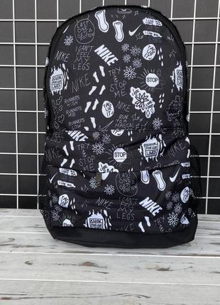 Рюкзак молодёжный городской