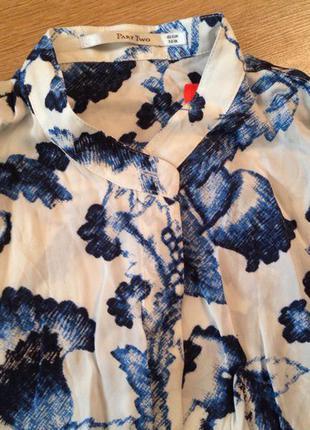 Блузка черная пятница скидки до -30%