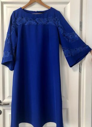 Синє плаття з розклішонними рукавами