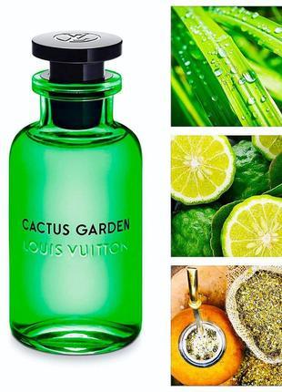 Свежий аромат на лето в стиле cactus garden louis vuitton парфюм унисекс из дубая,стойкие