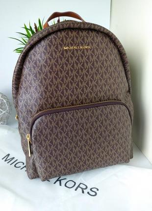 Женский рюкзак коричневый