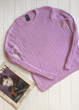 Красивый лавандовый свитер от gap