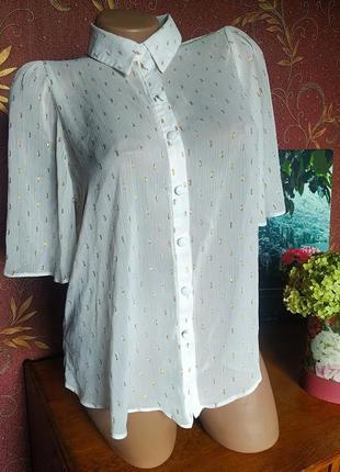 Белая легкая прозрачная блуза в золотистую полоску от  new look