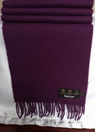 Шикарный шерстяной шарф  barbour 100% lambswool