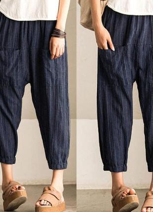 Султанки, штаны из натуральной ткани