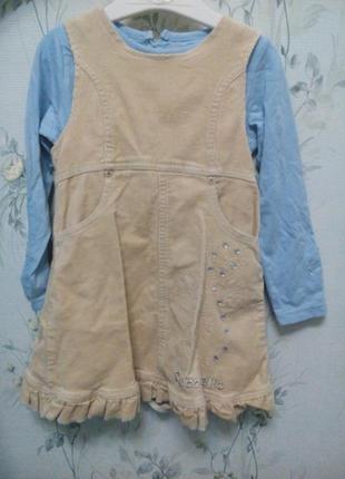 Комплект : сарафан + блузка